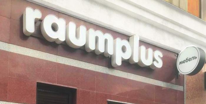 "Мебельный салон ""Raumplus"""